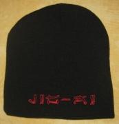 JIG AI - red Logo - Beanie