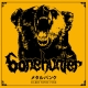 BONEHUNTER - CD - Rabid Sonic Fire
