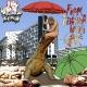 VAGINAL KEBAB - CD - From Ibiza with Gore